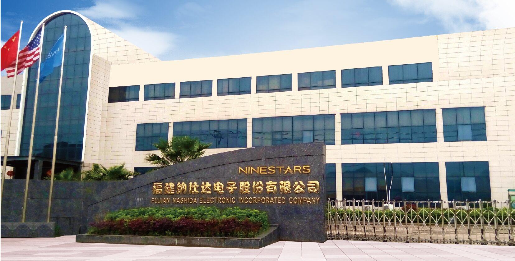 Fábrica de NineStars en China